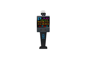 LPR6400A新型万博官网手机版网页版登录识别系统