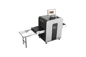 ZKX5030经济型通道式X光安检机