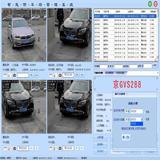 智能停车场万博官网手机版网页版登录识别系统