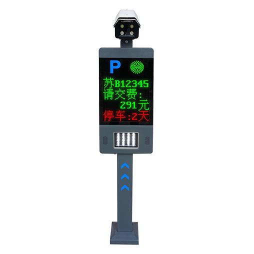 新型万博官网手机版网页版登录识别系统LPR6400